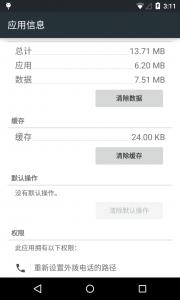 device-2014-12-03-161119