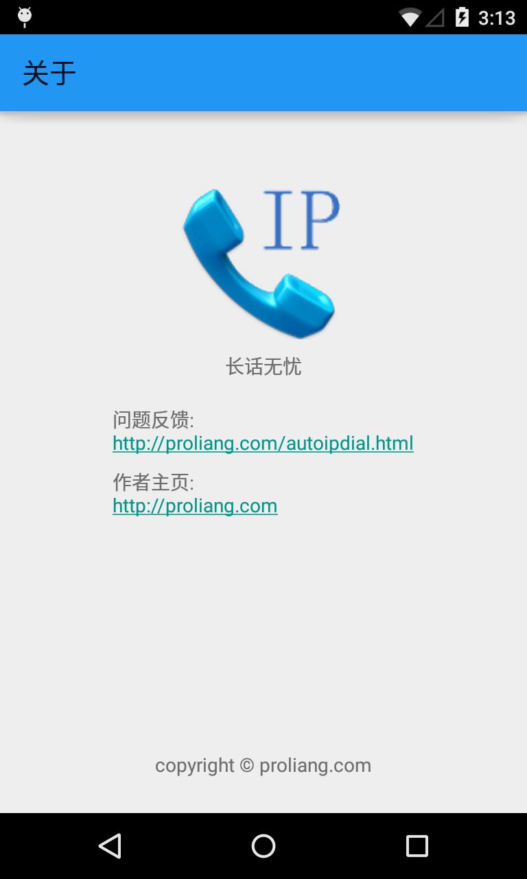 device-2014-12-03-161308